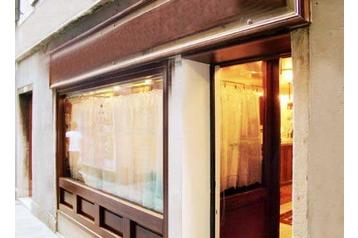 Hotel 10169 Venezia