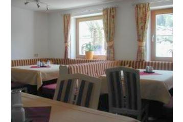 Hotel 13735 Tobadill: Ubytovanie v hoteloch Tobadill - Hotely