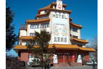 Hotel 13891 Władysławowo