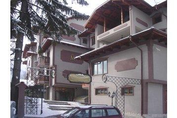 Hotel 16102 Bansko