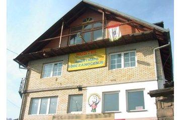 Hotel 17158 Sarajevo