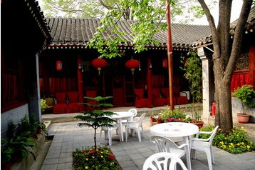 Hotel 17464 Beijing