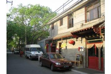Hotel 17478 Beijing