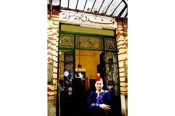 Hotel 17619 Káhira