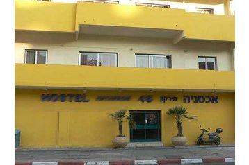 Hotel 17669 Tel Aviv