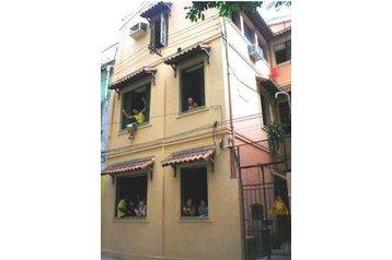 Hotel 17682 Rio de Janeiro