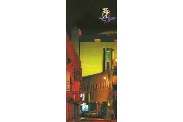 Hotel 17989 Manama Manama - Pensionhotel - Hotely