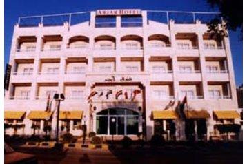 Hotel 18073 Ammán