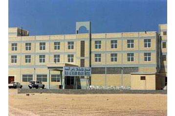 Hotel 18126 Ras Al Hadd