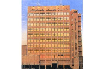 Hotel 18198 Kuwait City: Luxusunterkunft in Kuwait City - Hotels