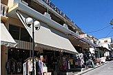 Hotell Agia Marina Kreeka