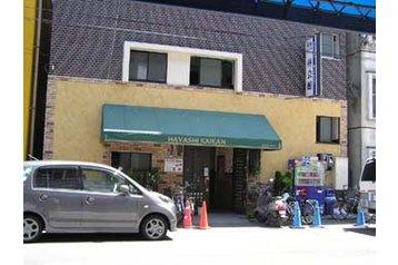 Hotel 18392 Yokohama