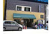 Hotel 18392 Yokohama: hotels Yokohama - Pensionhotel - Hotels