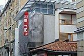 Panzió Szarajevó / Sarajevo Bosznia és Hercegovina