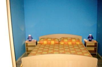 Szállás apartmanházban 20769