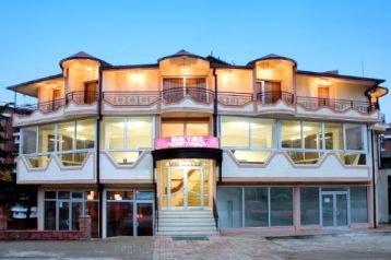 Hotel 20949 Kavadarci