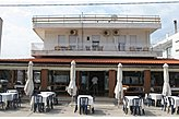 Hotel Agia Triada Griechenland