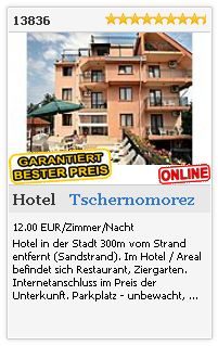 Limba.com - Tschernomorez, Hotel, Unterkunft 13836