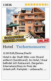 Limba.com - Tschernomorez, Hotel, Unterkunft 13836