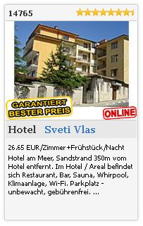Limba.com - Sveti Vlas, Hotel, Unterkunft 14765