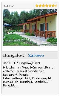 Limba.com - Zarewo, Bungalow, Unterkunft 15882