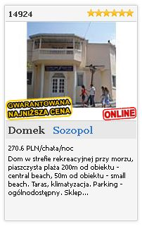Limba.com - Sozopol, Domek, Noclegi 14924
