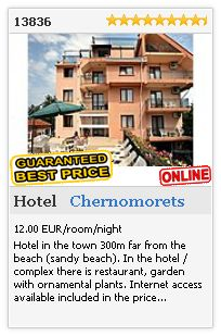 Limba.com - Chernomorets, Hotel, Accommodation 13836