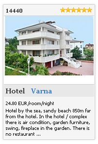 Limba.com - Varna, Hotel, Accommodation 14440
