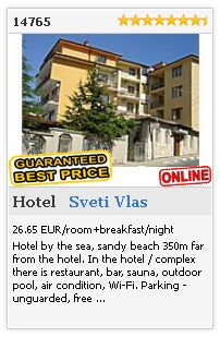 Limba.com - Sveti Vlas, Hotel, Accommodation 14765