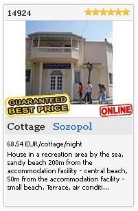 Limba.com - Sozopol, Cottage, Accommodation 14924