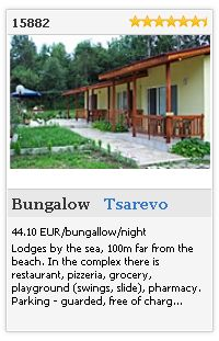 Limba.com - Tsarevo, Bungalow, Accommodation 15882