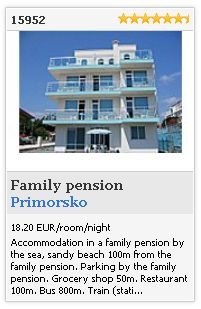 Limba.com - Primorsko, Family pension, Accommodation 15952