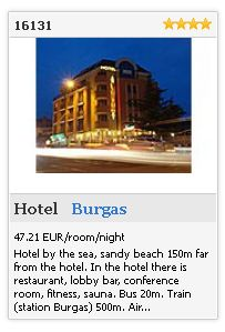 Limba.com - Burgas, Hotel, Accommodation 16131