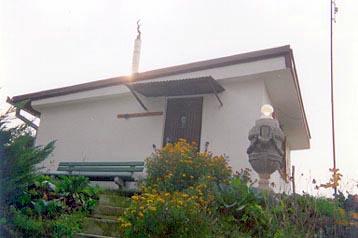Slovakia Chata Sokolovce, Exterior