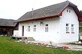 Chata Podskalie Slovensko