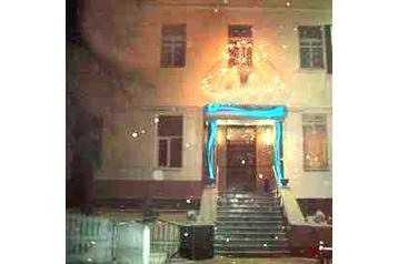 Bielorusko Hotel Minsk, Exteriér