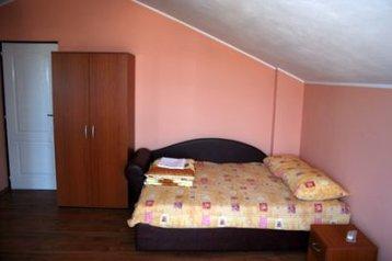 Čierna Hora Privát Baošići, Interiér