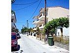 Privaat Chronia Kreeka