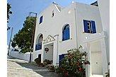 Privát Katapola Řecko