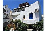 Hotel Katapola Griechenland