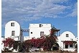 Privaat Agia Paraskevi Kreeka