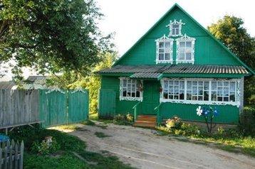 Bielorusko Privát Klyastitsy, Exteriér