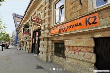 Slovensko Hotel Košice, Košice, Exteriér