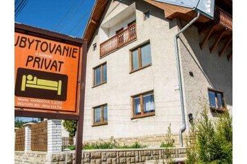 Slowakei Byt Habovka, Exterieur