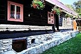 Ferienhaus Kyjov Slowakei