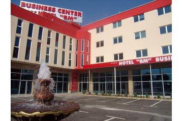 Bosna a Hercegovina Hotel Sarajevo, Sarajevo, Exteriér