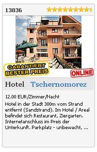 Limba.com - Tschernomorez / Černomorec, Hotel, Unterkunft 13836