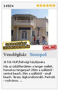 Limba.com - Sozopol, Vendégház, Szállás 14924
