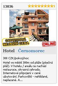 Limba.com - Černomorec, Hotel, Ubytování 13836
