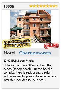 Limba.com - Chernomorets / Černomorec, Hotel, Accommodation 13836